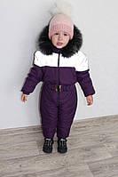 Дитячий зимовий комбінезон №180 (р. 80-110) фіолетовий