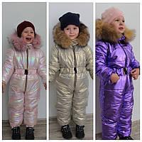 Дитячий зимовий комбінезон №0395 (р. 80-110) в кольорах