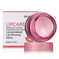 Питательная ночная маска для губ BioAqua Lip Sleepimg Mask с экстрактом клубники и маслом Ши 20 г