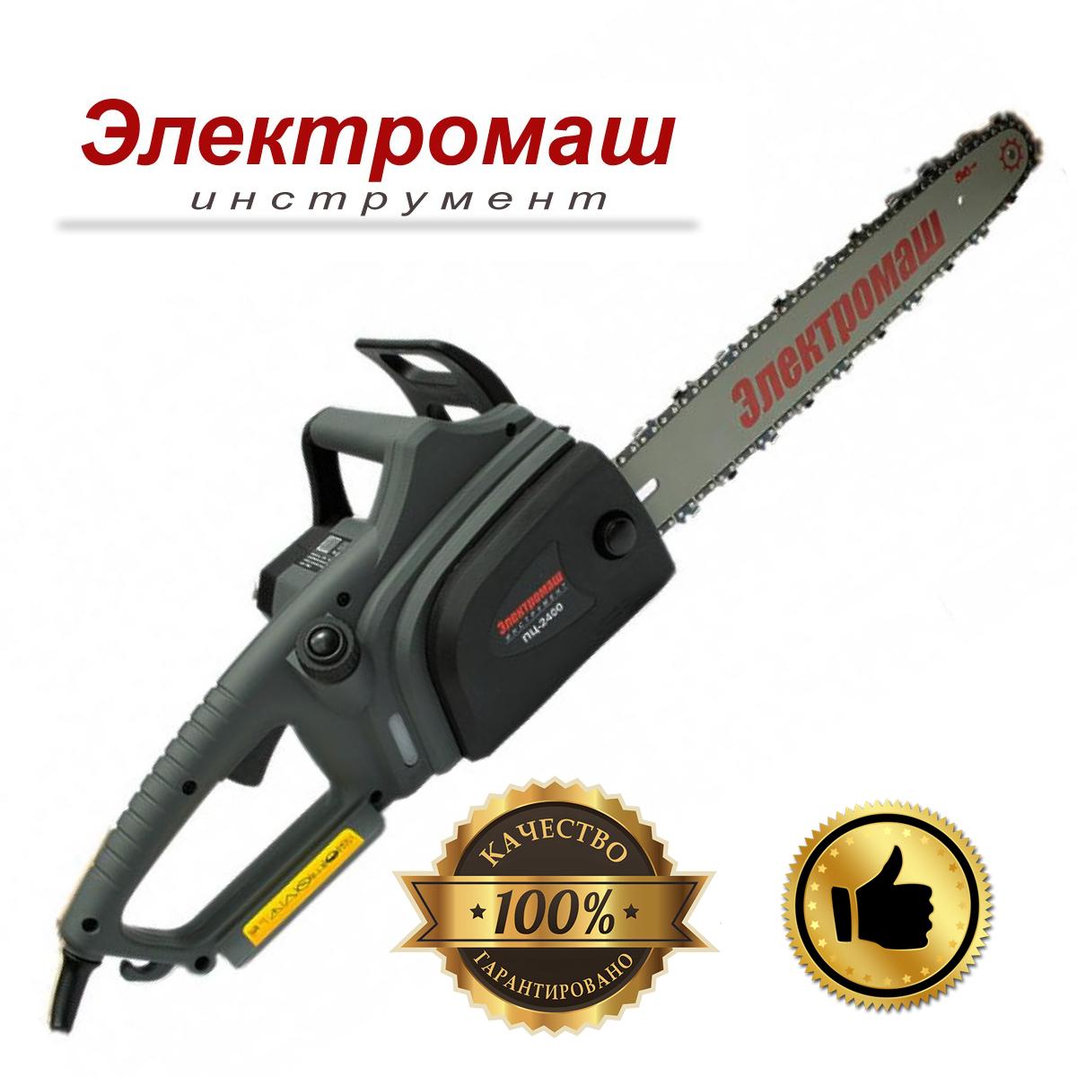 Електропила Електромаш ПЦ-2400