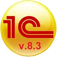 Курсы программирования в 1С: «Основные объекты»,  в Черкассах