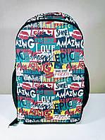 Молодіжний рюкзак міський шкільний з принтом Аmazing love