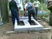 Фундаменти до пам'ятників, м. Луцьк, фото 1