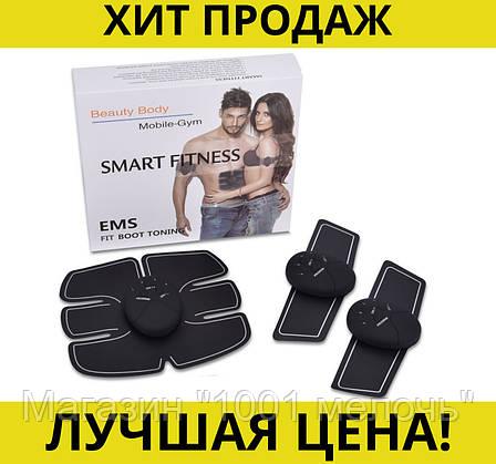 EMS Smart Fitness миостимулятор мышц пресса- Новинка, фото 2