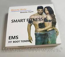 EMS Smart Fitness миостимулятор мышц пресса- Новинка, фото 3