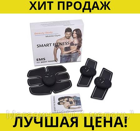 Миостимулятор - Smart Fitness 3in1 EMS- Новинка, фото 2