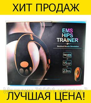 Миостимулятор для ягодиц EMS Hips Trainer, фото 2