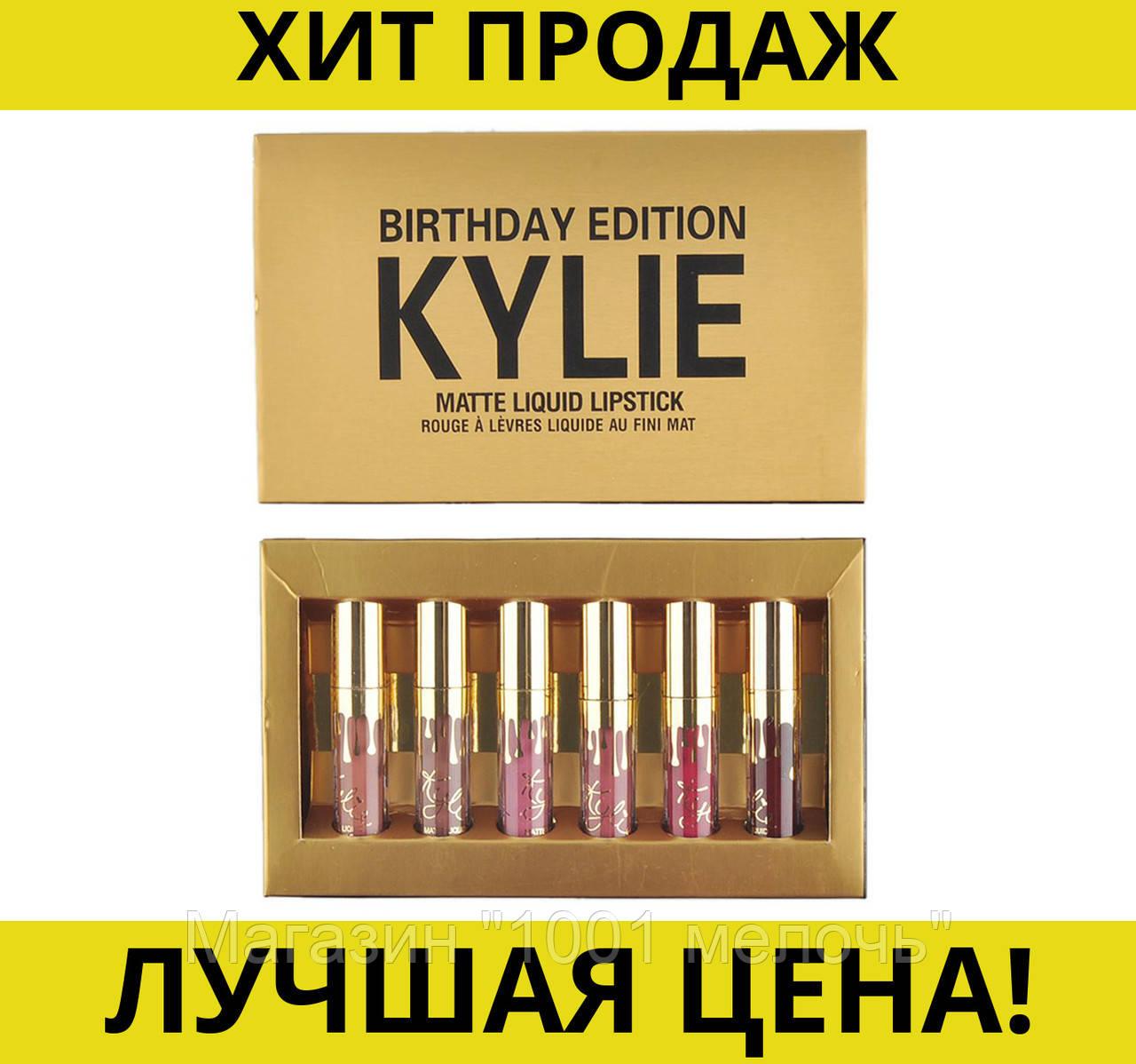 Набор матовых помад Kylie Birthday Edition 6шт