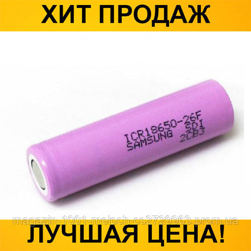Аккумулятор Samsung 18650 2550mAh