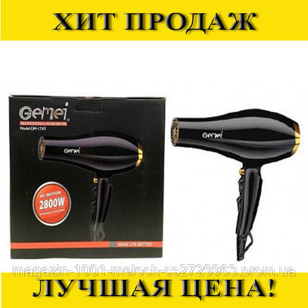 Функциональный фен для волос Gemei GM-1765, фото 2
