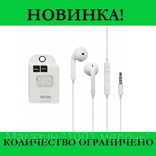 Наушники Аpple HOCO M1