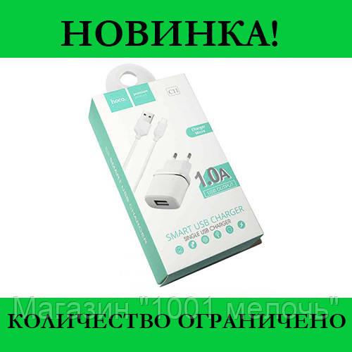 СЗУ адаптер 220V HOCO C11 1USB + кабель Micro 1A