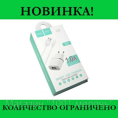 СЗУ адаптер 220V HOCO C11 1USB + кабель Micro 1A, фото 2