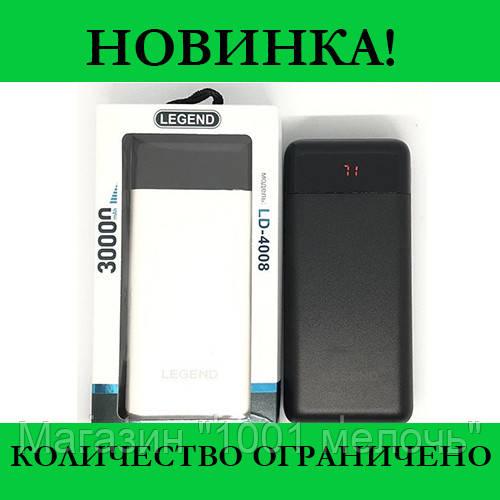 Power Bank LEGEND Реальная емкость 30000mAh LD-4008