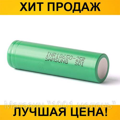 Батарея для эл. сигарет 2500mA/h 18650- Новинка