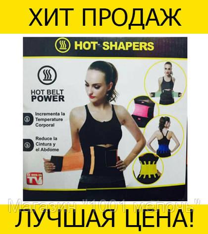 Утягивающий пояс Hot Shapers Hot Belt Power- Новинка, фото 2