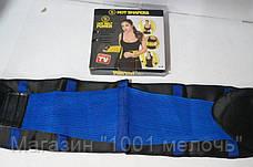 Утягивающий пояс Hot Shapers Hot Belt Power- Новинка, фото 3