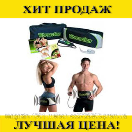 Пояс для похудения Vibroaction Виброэкшн H0229- Новинка, фото 2