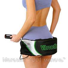 Пояс для похудения Vibroaction Виброэкшн H0229- Новинка, фото 3