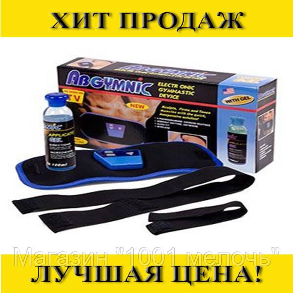 Электрический массажер для похудения ABGymnic- Новинка