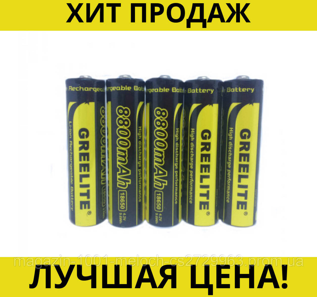 Батарейка BATTERY 18650 Black Greelite- Новинка
