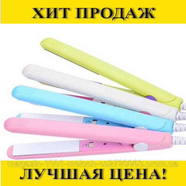 Плойка для выпрямления волос MINI-1- Новинка