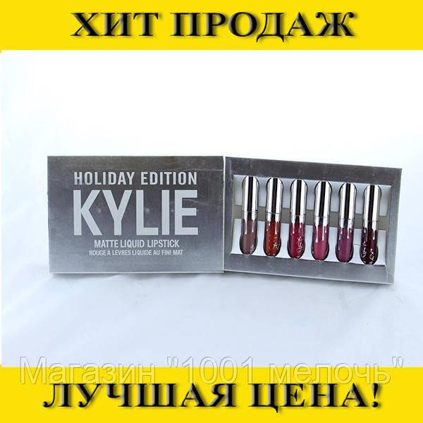 Помада Kylie 8613 silver - Новинка