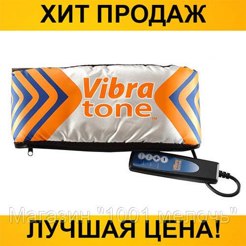 Пояс для похудения Vibro Tone- Новинка