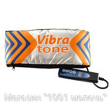 Пояс для похудения Vibro Tone- Новинка, фото 2