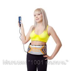 Пояс для похудения Vibro Tone- Новинка, фото 3