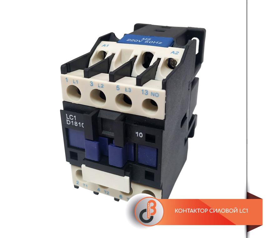 Контактор силовий LC1-D5011