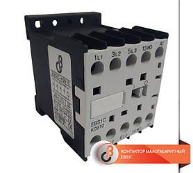 Контактор малогабаритный EBS1C-0910