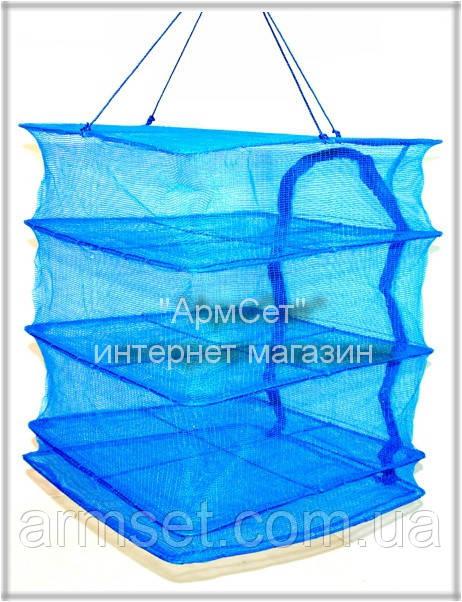 Сушилка для вяленья рыбы и фруктов 41 х 41 х 62 - Интернет магазин  «АрмСет» в Киеве