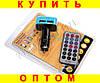 FM- модулятор YC-955