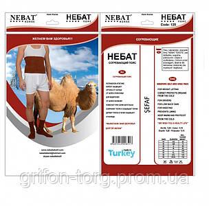 Пояс согревающий лечебный из верблюжьей шерсти