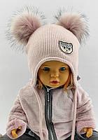 Оптом шапка детская 46 48 50 размер вязаная шапки теплые головные уборы детские опт