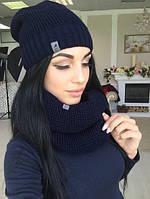 Шапка и шарф-хомут утепленные на флисе цвет Темно-Синий