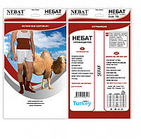 Пояс зігріваючий лікувальний з верблюжої вовни