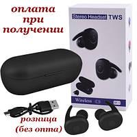 Беспроводные вакуумные Bluetooth TWS наушники DT1 (DT-1) с зарядным боксом LED в розницу СТЕРЕО, фото 1