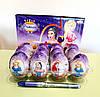 Шоколадное яйцо Princess с сюрпризом 24 яйца