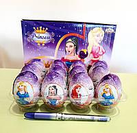 Шоколадное яйцо Princess с сюрпризом 24 яйца, фото 1