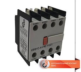Дополнительный контакт EBS1C-A1-31-LC1