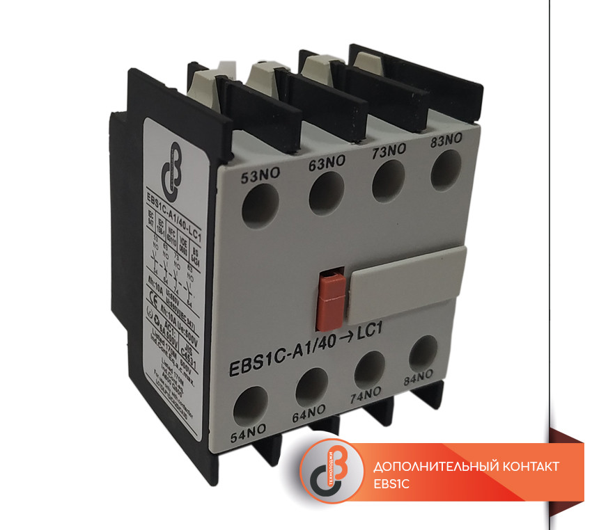 Дополнительный контакт EBS1C-A1-40-LC1