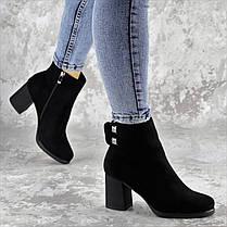Ботильоны женские Fashion Jakie 2289 36 размер 23,5 см Черный, фото 2