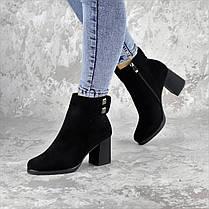 Ботильоны женские Fashion Jakie 2289 36 размер 23,5 см Черный, фото 3