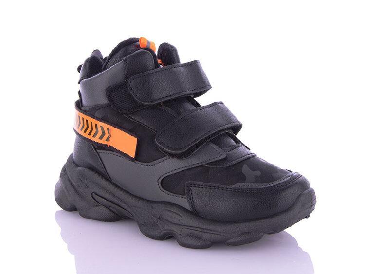 Детские демисезонны ботинки, 31-36 размер, 12 пар, Laguna