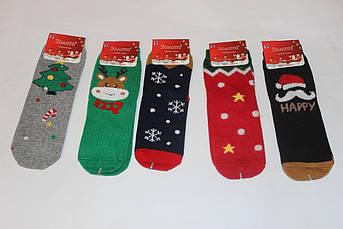 Теплые носки ангорка с новогодним принтом Размер 37 - 41