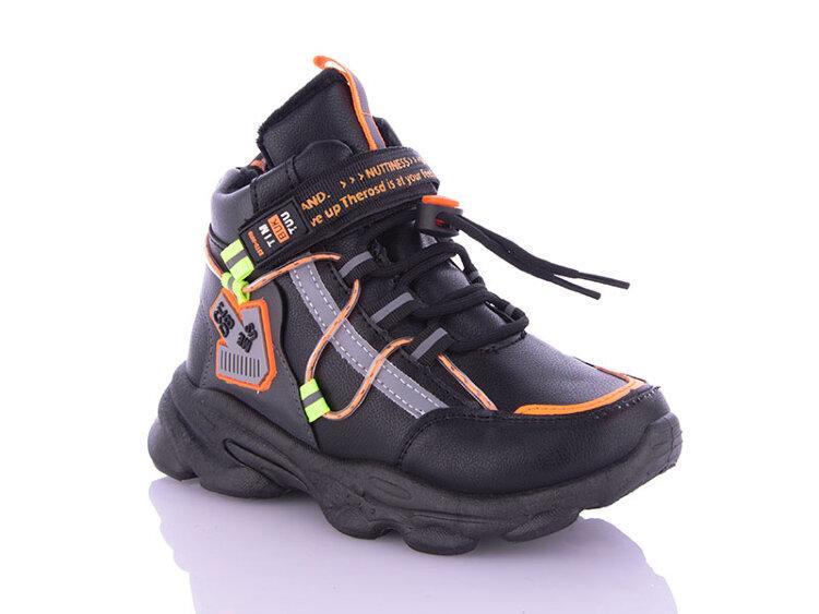 Детские демисезонные ботинки, 31-36 размер, 12 пар,  Laguna