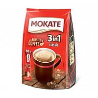 Напиток Кофейный Растворимый Mokate Класический 3в1» сумка 17г/1шт сш/п (1уп/10шт)