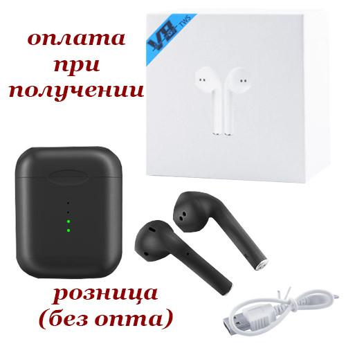 Бездротові вакуумні СЕНСОРНІ Bluetooth TWS навушники Apple AirPods V8 5.0 з зарядним боксом СТЕРЕО
